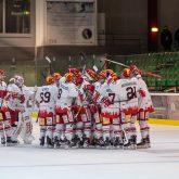 Herner EV - Saale Bulls Halle am 18.12.2020