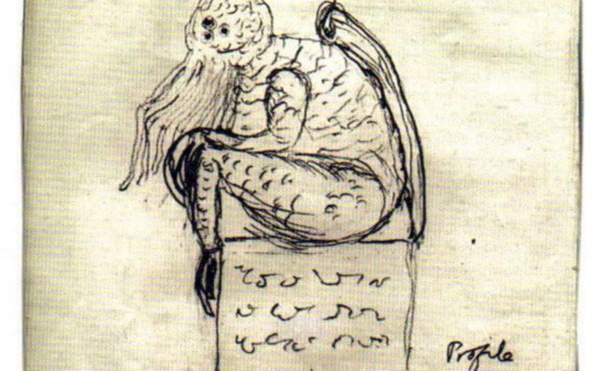 Zeichnung von H.P. Lovecraft zum Cthulhu-Mythos.
