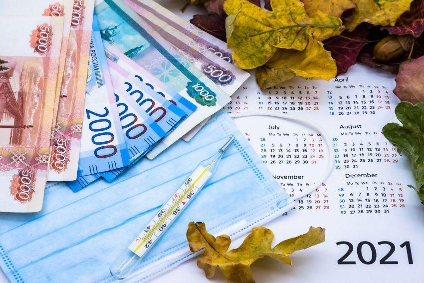 Mit Beginn des neuen Jahres ändern sich die Versicherungspflichtgrenzen in der gesetzlichen Krankenversicherung.