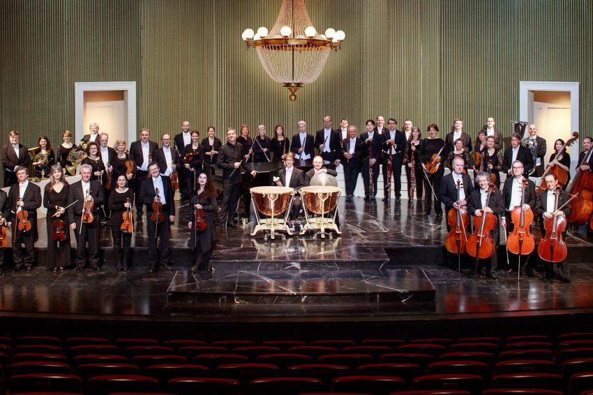 Philharmonie Südwestfalen.
