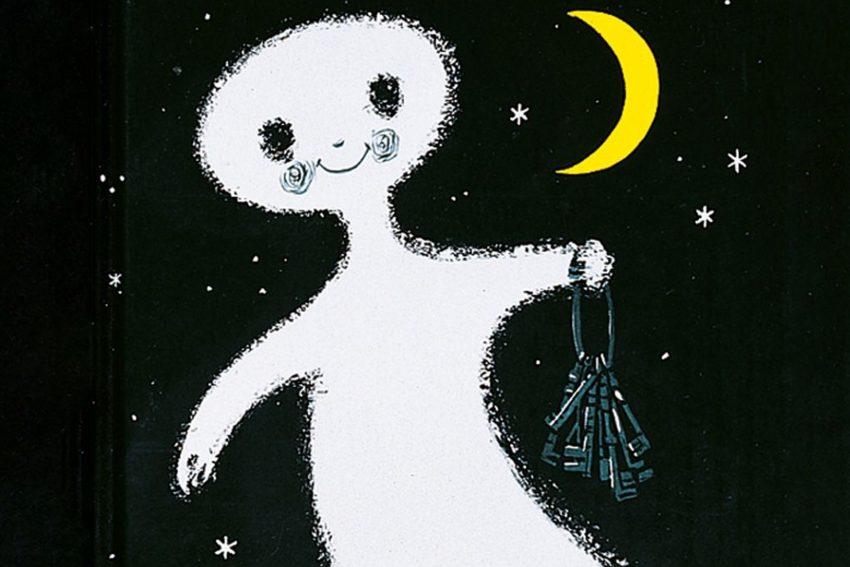 Ottfried Preußler Buchcover: Das kleine Gespenst. Illustration: F. J.Tripp